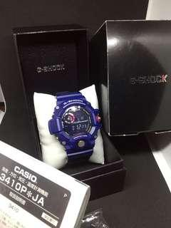 G-Shock rangeman Navy blue