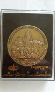 1999 渣打馬拉松紀念獎牌