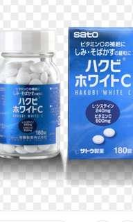 Sato Hakubi white c