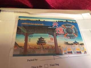 香港郵政 郵票小型張 天壇