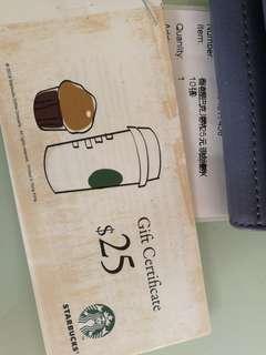 Starbucks星巴克 coupon 250