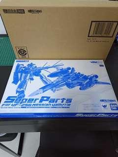 Dx chogokin macross super parts for vf-25g