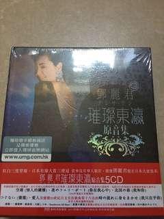鄧麗君 璀𤨪東瀛 5CD 原音集