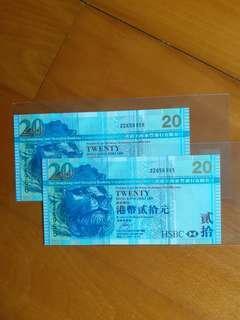 06年滙豐20元zz版2張連號,Top unc,冇47號