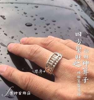 925 silver Rings