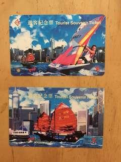 1995 年遊客紀念票李麗珊連套 Vintage MTR Tourist Ticket 1995, Lee Lai Shan