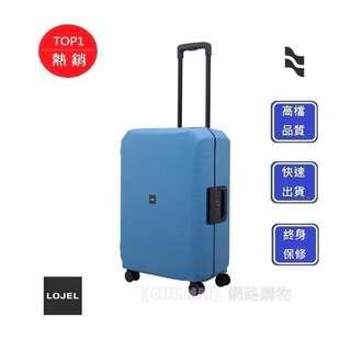 【Chu Mai】藍色 LOJEL VOJA 26吋行李箱 PP框架拉桿箱 行李箱 登機箱 旅行箱 商務箱 (免運)