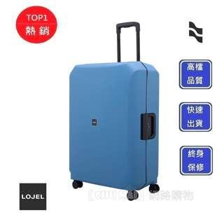 【Chu Mai】藍色 LOJEL VOJA 30吋行李箱 PP框架拉桿箱 行李箱 登機箱 旅行箱 商務箱 (免運)