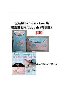全新little twin stars 袋 撗直雙面兩用pouch (有長鏈)