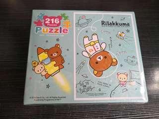216片 拼圖 puzzle Rilakkuma