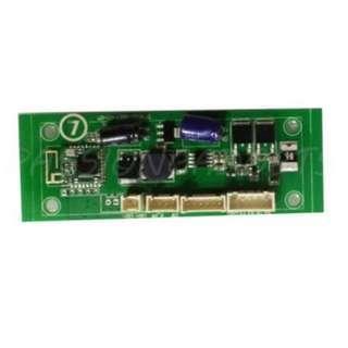 DYU Bluetooth Circuit Board