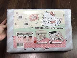 Hello Kitty Foldable Storage Box
