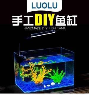 🚚 Glass fish tank