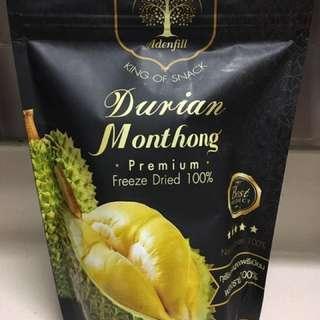 泰國榴連亁(小食)原價$75(優惠價)