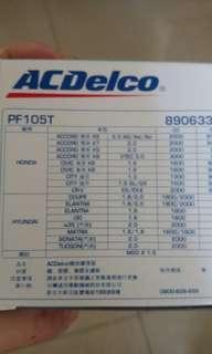 86/BRZ空氣濾芯,冷氣濾芯,機油芯各150