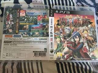 PS3 閃之軌跡 二 中文版 9成新