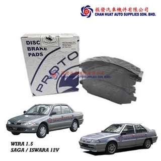 Proton Saga 12V Iswara Wira 1.3/1.5 Front Brake Pad (Set) 100% Original - PC351102