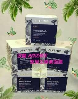 波蘭 ALKEMIE 堅果生酵素面膜 Beauty: activate! (60ml)
