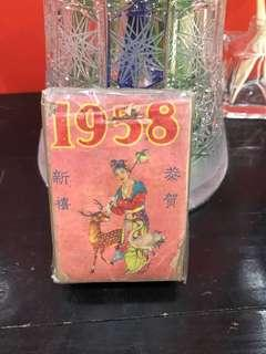 An old 1958 Chinese Calendar