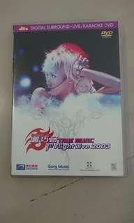 盧巧音 2003 演唱會 DVD