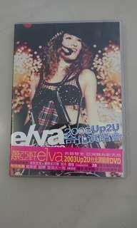 Elva 蕭亞軒 2003 台北演唱會 DVD