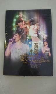 黃小琥 2008 世界巡迴演唱會 2DVD