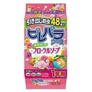 日本 Earth 衣物花香味防霉防蟲包 48小包