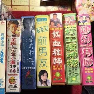 全買可便宜/傑尼斯嵐Arashi、KinkiKids、瀧澤秀明等日劇演唱會VCD
