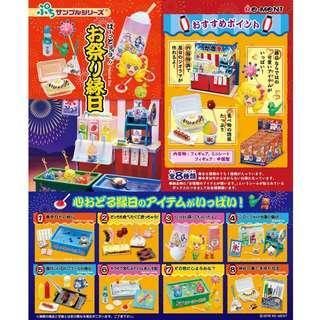 Re-ment 日本食玩 Petit Festival Day 佩蒂特 小樣本系列 節日慶典 傳統節日 女兒節 全套8款 (全新未拆) Rement