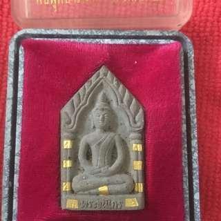 Phra Khunpean