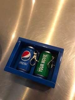 LIMITED EDITION: Golden Harvest Pepsi Keychains