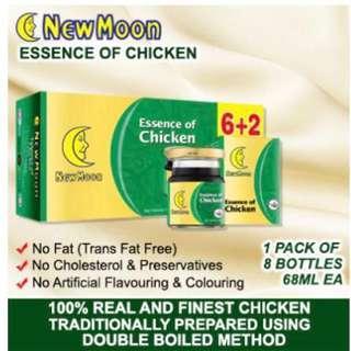 [Ready Stocks] - New Moon Essence of Chicken 8's x 68ml