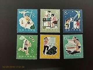 1979年 T41 兒童愛科學 中國郵票