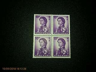 1962年錯體香港英女皇肖像一毫郵票