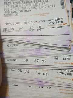 大量賣劉德華演唱會門票 各票價日子