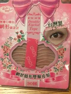 雙眼皮貼 台灣