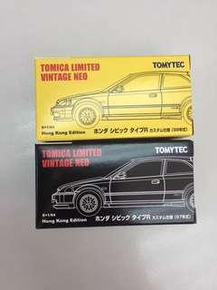 Tomytec Honda Civic TypeR EK9 香港特別版 一對 / Tomica / 本田思域