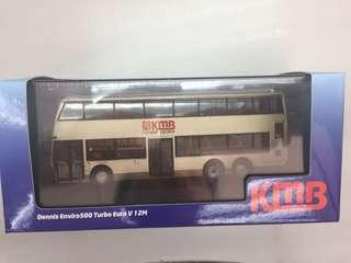 巴士模型/ Dennis Enviro500 Turbo Euro V 12M/ 九巴太陽能巴士 /KMB 58X