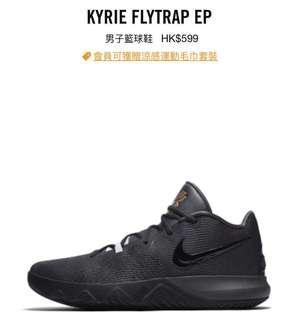 Nike 藍球鞋 全新