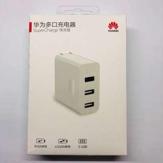 華為一出三快速充電器  huawei fast charger