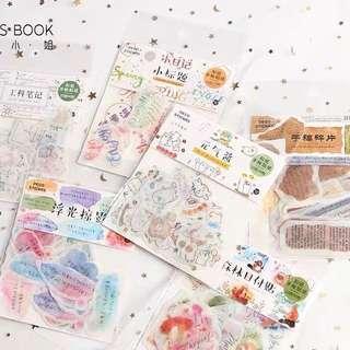 [PO] Sticker Flakes #01