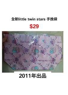 全新little twin stars 手挽袋