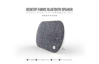 Remax RB M19 bluetooth speaker
