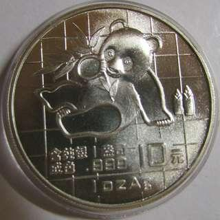 1989 China 10 Yuan Panda Proof
