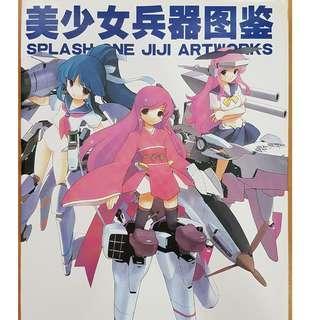 Splash One Jiji Artworks 美少女兵器图鉴 #OCT10