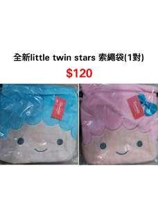 全新little twin stars 索繩袋(1對)