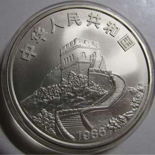 1986 Empress of China 5 Yuan BU