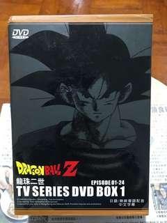 龍珠二世 DVD 01-24