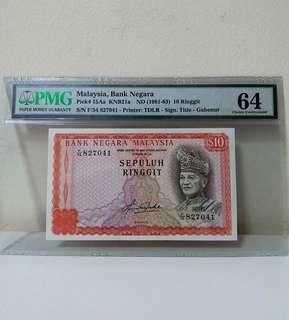 Malaysia 4th Series RM10 Banknote PMG 64