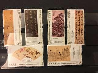 清貨 香港郵政 中國國畫 郵票
